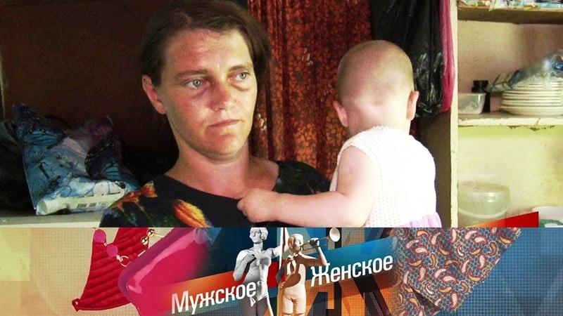 Мужское Женское - Неспокойное село Покойное. Выпуск от 06.09.2018