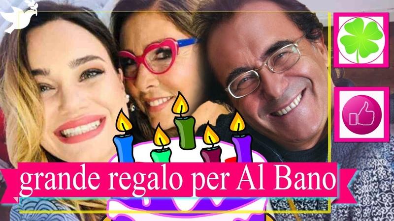 Romina Carrisi , grande regalo per Al Bano: Famiglia Carrisi Power riunita