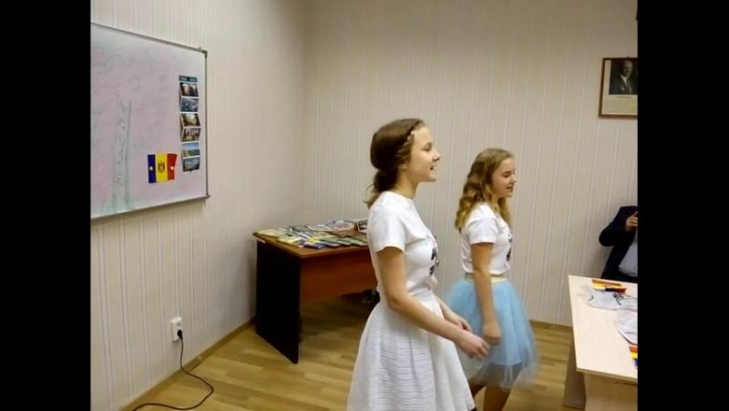 30я школа песня на молдавском языке
