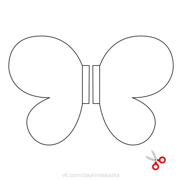 БАБОЧКА ИЗ БУМАГИ Тихо бабочка присела,Отдохнула и взлетела.Так с цветочка на цветокЯ порхаю весь денёк. Белка