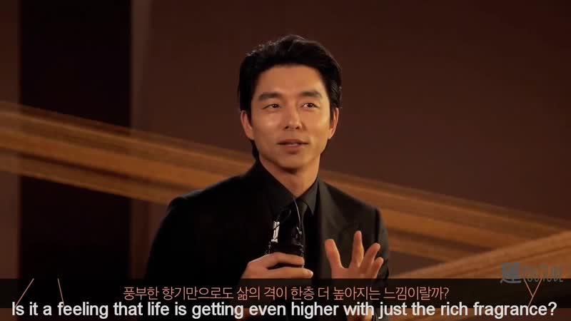 English·Interview·GongYoo·May2020·KanuCoffee Maxim孔劉コン ユ공유孔侑공지철孔地哲