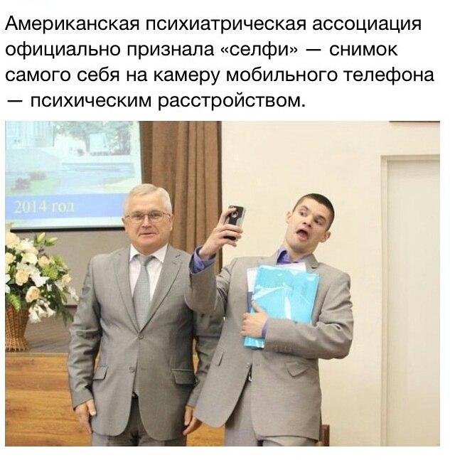 Жаля Гусейнова   Санкт-Петербург