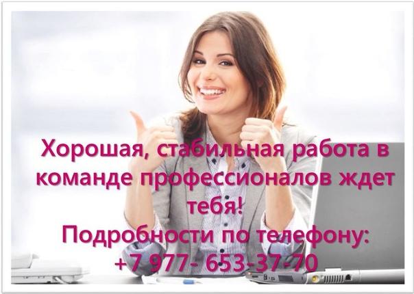 вакансии в москве главного бухгалтера в бюджетные организации