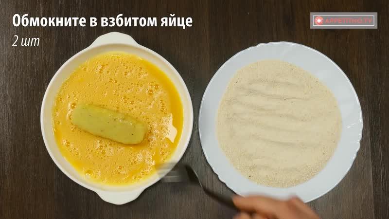 Румяная хрустящая корочка и нежное кремовое пюре с сыром внутри нет ничего вкуснее