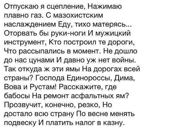 Александр Медведев | Красноуфимск