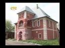 СТС Курск Городские истории Музей археологии 29 апреля 2016