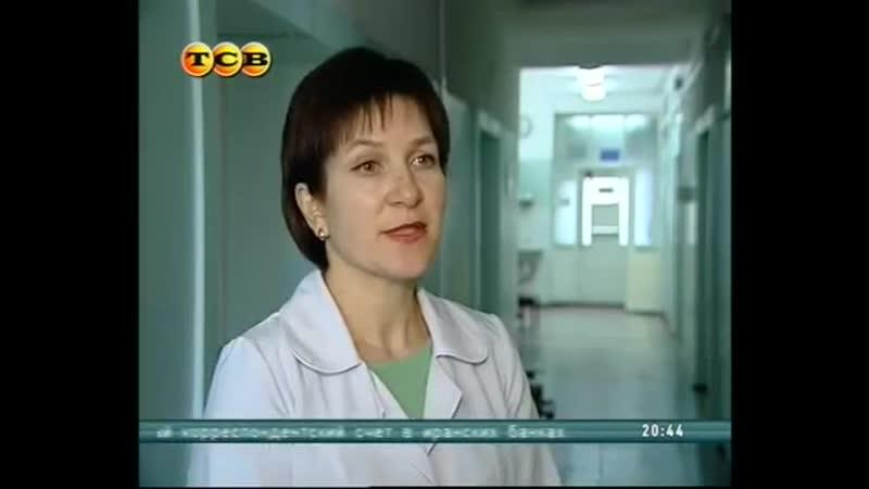 Новости (ТСВ [ПМР], 20.02.2012)