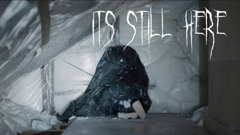Она всё ещё здесь Its Still Here (2020)[RUS_datynet]