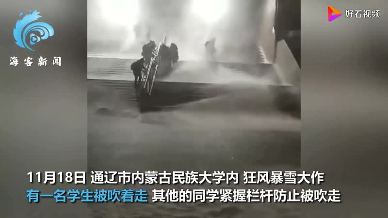 Почти 5000 человек пострадали от снежной бури в Северном Китае