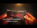 Рекламный ролик - Ножеман - Ножи России