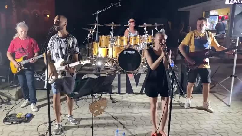 Поздравление с Днём семьи, любви и верности от кавер-группы CHIVAS cover band (г.Евпатория)