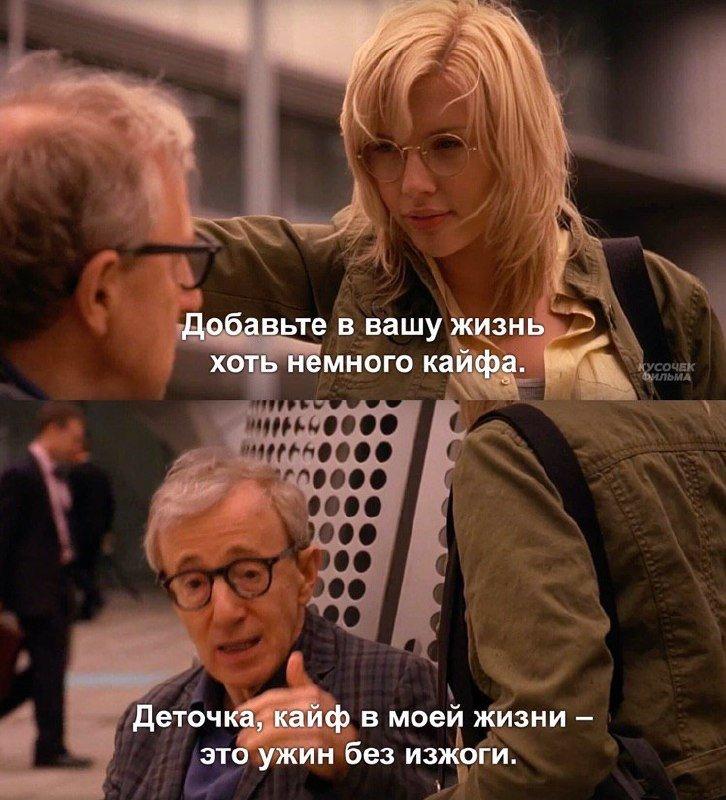 К/ф - Сенсация (2006)