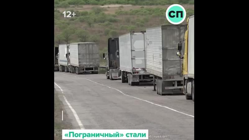 Большегрузы на российско китайской границе