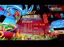 2017-2020 Все выступления Исина 张艺兴 на Spring Festival Gala за 4 года