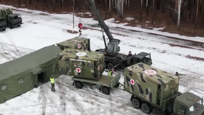 Военные развернули полевой госпиталь под Екатеринбургом.