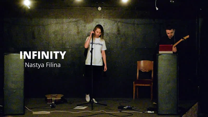 Infinity Nastya Filina Live