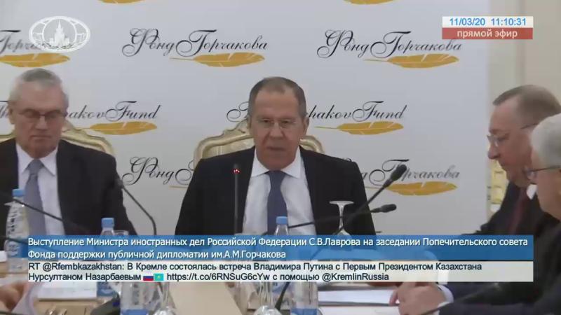 🔴#Live: Выступление С.В.Лаврова на заседании Попечительского совета Фонда поддержки публичной дипломатии им.А.М.Горчакова