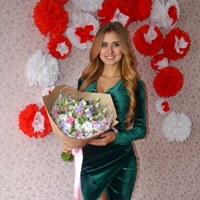 Анна Любимая