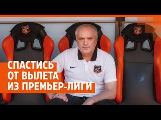 Футбольный «Урал» в тяжелом положении: после 11 ту...
