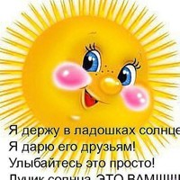 Косарева Галина