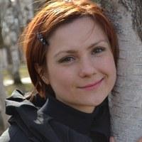 Фотография анкеты Маши Крутогуз ВКонтакте