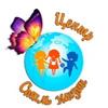 Детский развивающий Центр «Стиль Жизни»
