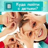 Куда пойти с детьми в Ярославле?