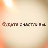 Фотография анкеты Юрія Сєльського ВКонтакте