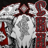 Логотип СВАРГА