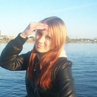 Личная фотография Екатерины Вит