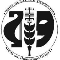 Логотип ЦЕНТР КУЛЬТУРЫ И ТВОРЧЕСТВА ВГАУ
