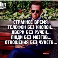 Фотография анкеты Калнияза Белбаева ВКонтакте