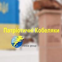 Фотография страницы Κонстантина Μихеева ВКонтакте