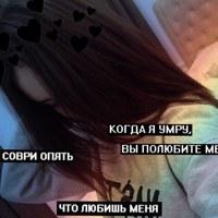 Личная фотография Виолетты Топской