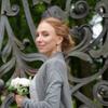 Ekaterina Safina
