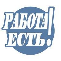 Работа в Южно-Сахалинске