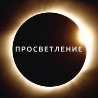 Фото Андрея Корнева