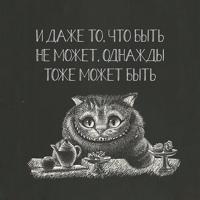 Фотография анкеты Валентины Ивановной ВКонтакте