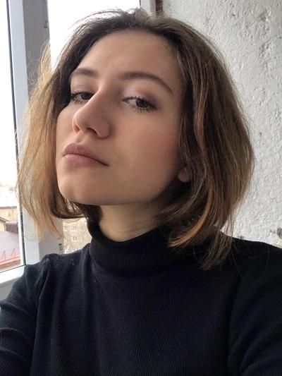 Александра Черная