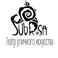 Фото профиля Sub Rosa