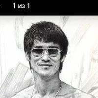 Фотография профиля Parahat Rejepov ВКонтакте