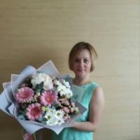 Фотография профиля Анны Ощан ВКонтакте