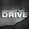 Drive | Домодедово