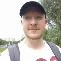 Илья Горохов