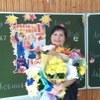 Ольга Скуднова