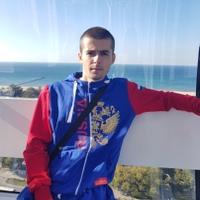 Фотография анкеты Сергея Петрова ВКонтакте