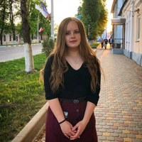 Личная фотография Ксюши Яковлевой