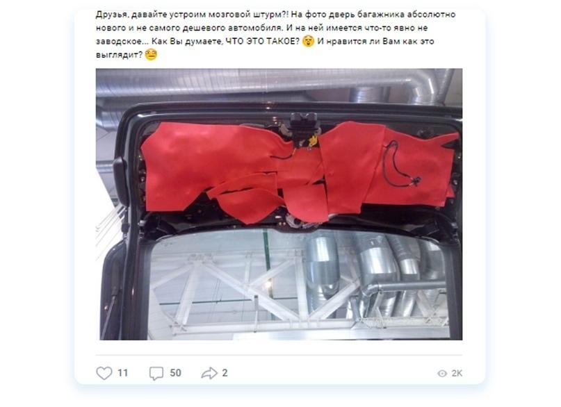 Кейс: Как продвигать автосервис ВКонтакте. Пошаговый алгоритм, изображение №23