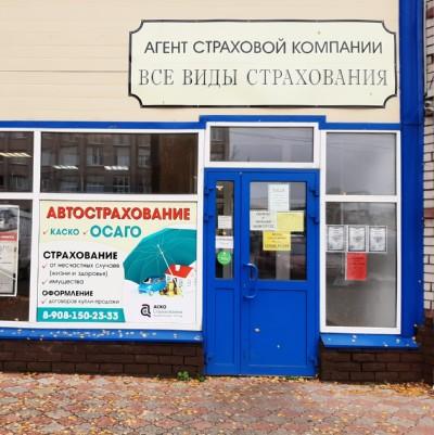 Сервис резерв страховая компания официальный сайт ярославль капитал новосибирск строительная компания официальный сайт