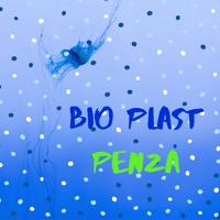 Фото Bioplast Penza ВКонтакте